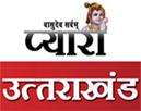 Pyara Uttarakhand